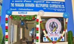 ChikkaBallapur Branch Inauguration